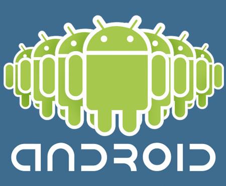 حصريا تحميل Andreas لموبيلات الاندريود,بوابة 2013 android.jpg