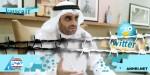 مدون كويتي تم الحكم عليه بالسجن لمدة ثلاثة أشهر