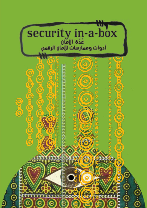 security-in-a-box_ar