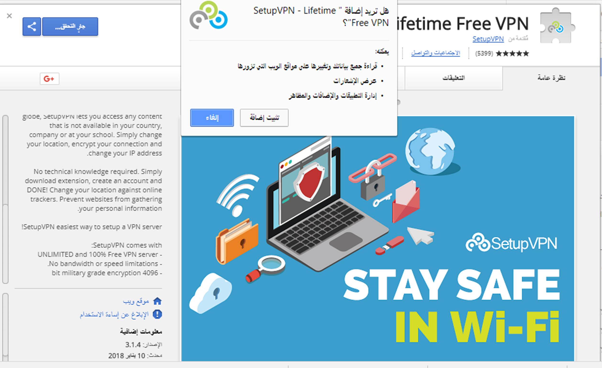 Turkey vpn free server